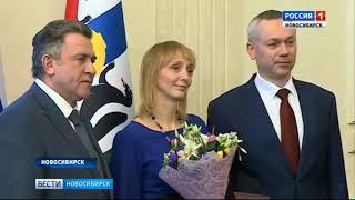 Многодетных мам наградили знаками отличия в Новосибирске