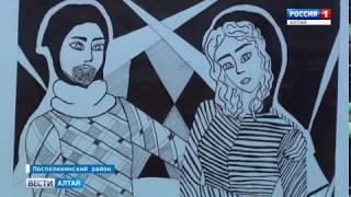 Выпускники Поспелихинской школы искусств сделали эскизы к спектаклю «Ромео и Джульетта»