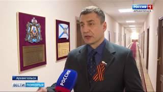 На общественном Совете в облсобрании обсуждали утилизацию ТБО
