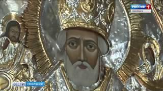 Икона Николая Чудотворца вернулась на Смоленскую крепостную стену