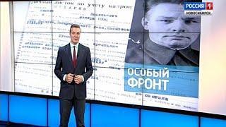 «Особый фронт»: о первом секретаре новосибирского обкома Михаиле Кулагине