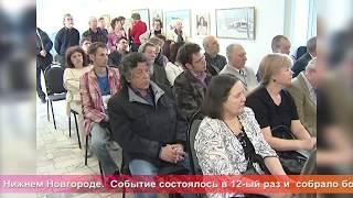 """Од пинге. Выставка """"Большая волга-2018"""" в Нижнем Новгороде"""