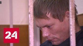 Мать и сына убили из-за квартиры - Россия 24
