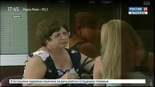 """""""Вести. Экономика"""" Эфир от 18. 07. 18"""