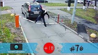 Новая подборка аварий, ДТП, происшествий на дороге, ноябрь 2018 #76