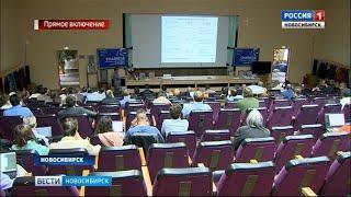 Разработку новосибирских ученых оценили физики со всего мира