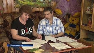 Житель Башкирии вынужден платить алименты за чужого ребенка