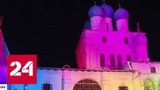 """В Москве завершается международный фестиваль """"Круг света"""" - Россия 24"""