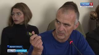 Свалки на станции Шиес в Ленском районе не будет