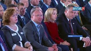 Итоги дня. 2 марта 2018 года. Информационная программа «Якутия 24»