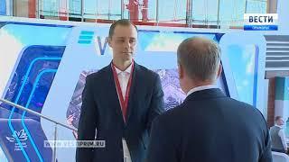Росконгресс  - организатор Восточного экономического форума