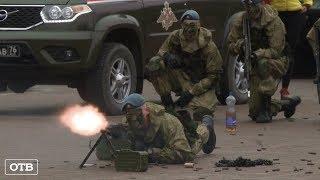 В Екатеринбурге отпраздновали 100-летие создания Уральского военного округа