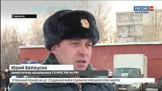 Экстренные службы Мордовии ликвидировали последствия условного взрыва бытового газа в жилом доме