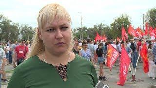 Жительница Волгограда: «Меня уволили из-за митинга против повышения пенсионного возраста!»