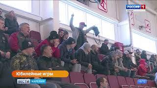 Анонс Хоккей юбилейные игры