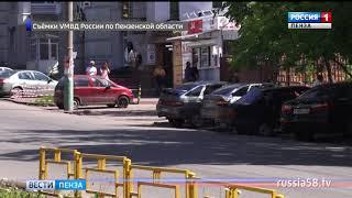 В Пензе за кражу из машины задержан молодой бомж