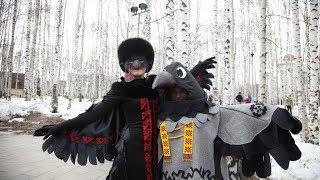 В Ханты-Мансийске пройдёт конкурс костюмов вороны