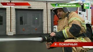 Корреспонденты ТНВ тушили пожар - ТНВ
