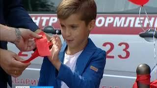 В Красноярске открылся второй пункт проката детских автокресел