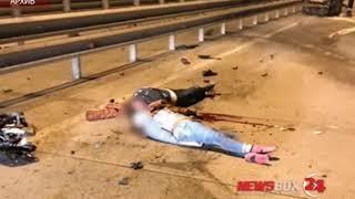 В Артёме осужден водитель, совершивший смертельное ДТП