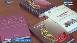 """Прокурорский надзор"" 17.11.2018"