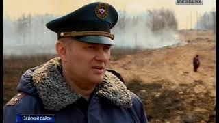 Обстановка с лесными пожарами в Зейском районе остается напряженной