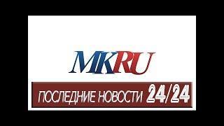 ОЗХО ответила России на вопросы по «делу Скрипаля» - Происшествия - МК