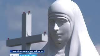 В Свято-Елисаветинском женском монастыре состоялся крестный ход в память о Великой княгине