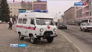 Медицинский автотранспорт Брянщине