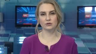 Омск: Час новостей от 1 марта 2018 года (17:00)