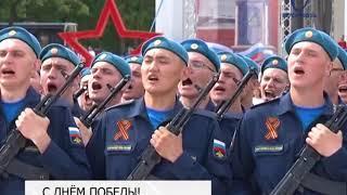 Войска Белгородского гарнизона показали свою выправку на Соборной площади