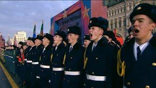 Марш в честь парада 7 ноября 1941 года