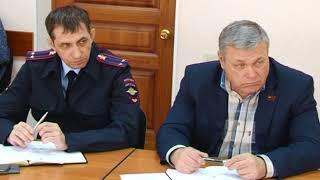 Заседание комиссии по чрезвычайным ситуациям