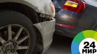 В Софии из-за сильного дождя произошло ДТП с участием 20 машин - МИР 24