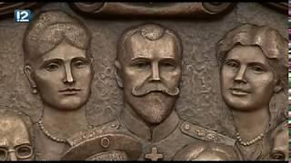 Царский поезд: в Омской области воссоздали события столетней давности