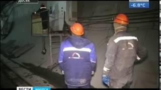 Сбойку второго Байкальского тоннеля официально завершают в Северобайкальском районе Бурятии