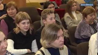 Пензенские бухгалтеры обсудили нововведения системы «КонсультантПлюс»