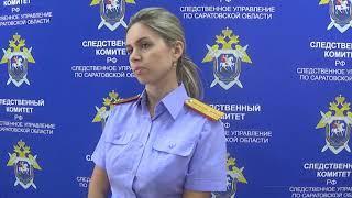 В Саратове полиция ликвидировала сеть казино