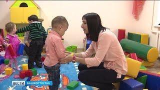 Жительницы России будут получать гранты на открытие групп ухода за детьми