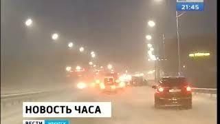 Сразу три ДТП случилось на участке Иркутск — Ангарск трассы «Сибирь»