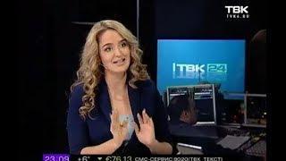 """Автор """"Большого репортажа"""" """"Мои 24"""" в Ночных новостях ТВК"""