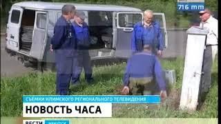 Воры оставили без связи больницу в Усть Илимске