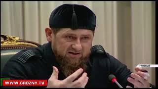 Рамзан Кадыров: Рост ВРП в ЧР год составил 8,4% за 2017 год