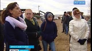 Против Водного кодекса: часть берега Иркутского водохранилища собираются продать частникам