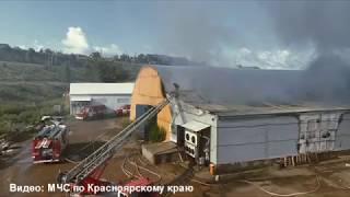 Сгорели склады на Брянской в Красноярске
