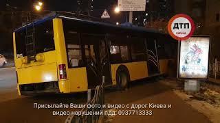 ДТП на ул. Черновола с участием общественного транспорта  Аварии в Киеве не перестают удивлять своим