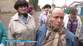 В селе Подлесное местные жители потребовали отставки главы администрации
