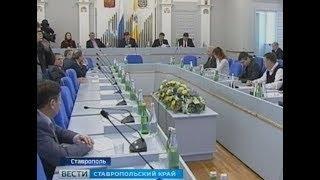Налоговые поступления в казну Ставрополья растут