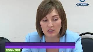 В Пензе 85 воспитателям выплатят по 35 тысяч рублей
