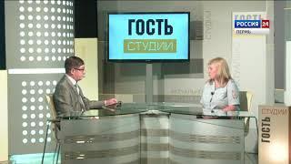 Гость студии Татьяна Кондакова